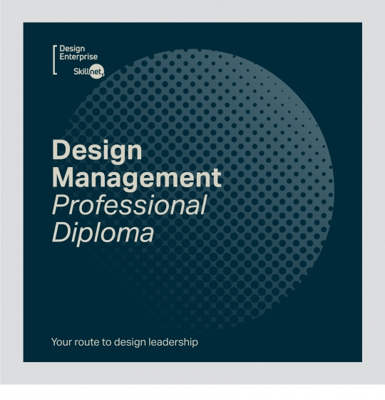 Design Management Professional Diploma